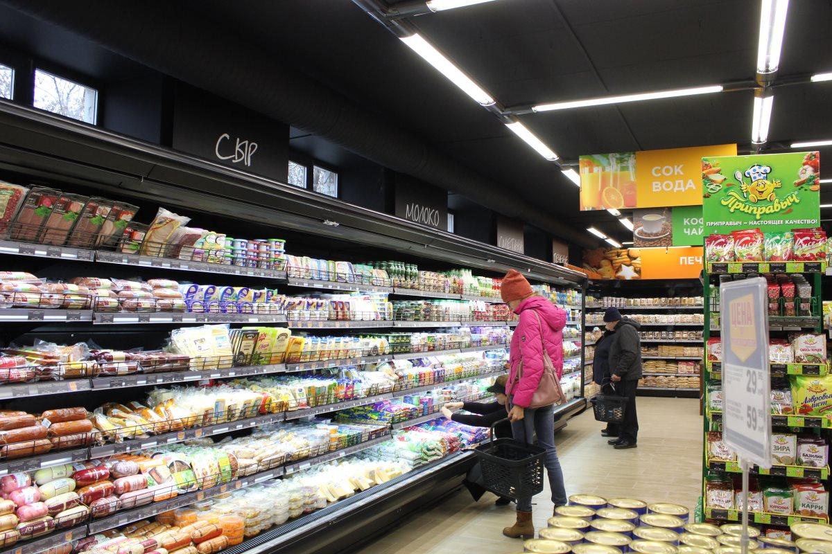 Новый супермаркет приглашает за покупками!