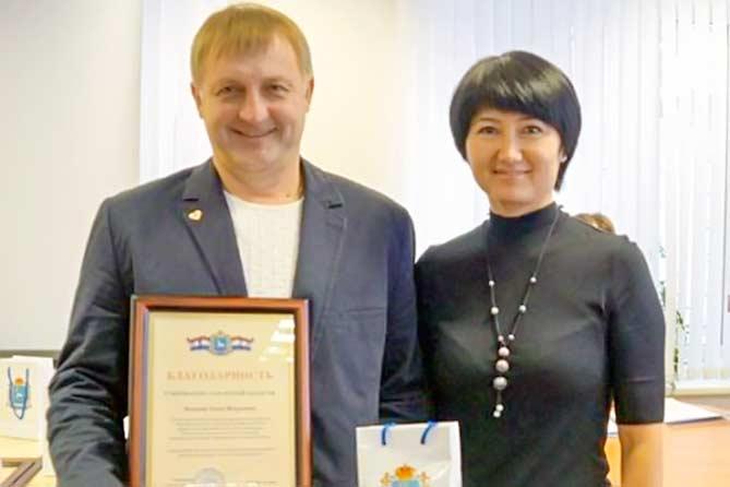 Олег Яксонов награждён благодарностью и памятными часами губернатора Самарской области