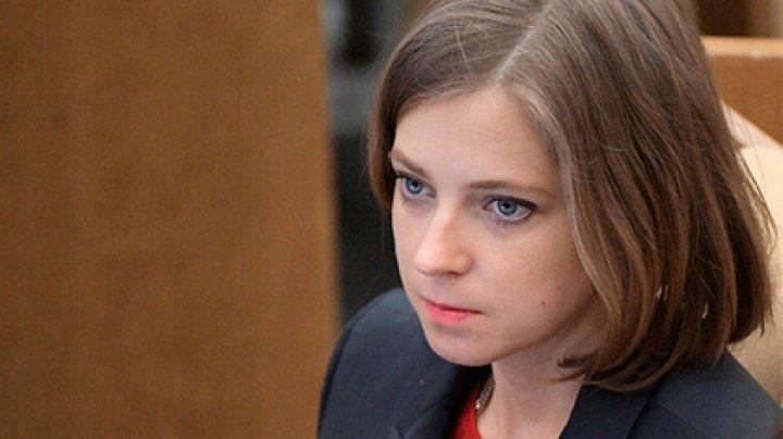 Наталья Поклонская заявила на Панина в полицию