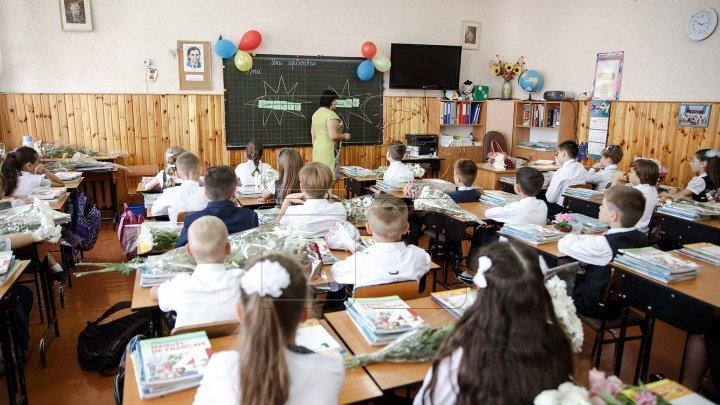 В Приднестровье снизят арендную плату для школ с преподаванием на румынском языке