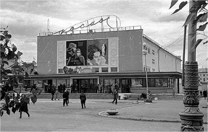 Что произошло с кинотеатрами Тольятти