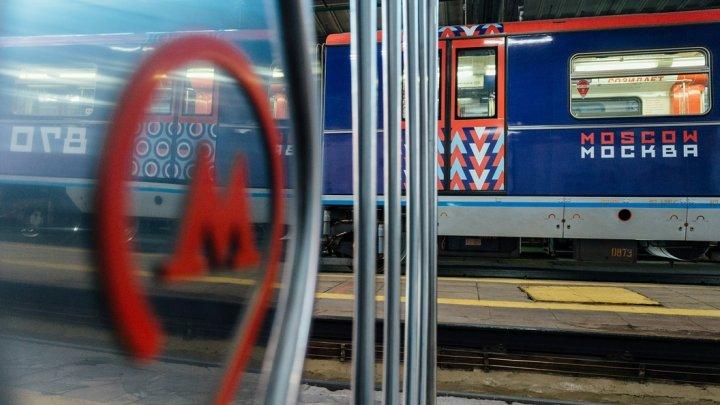 В Москве на станции метро произошло задымление