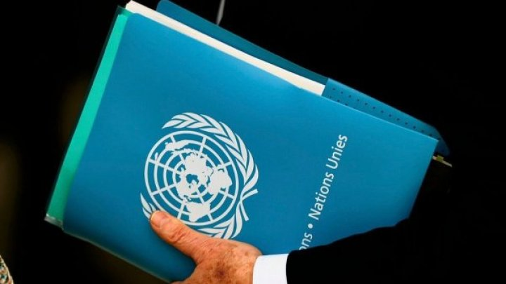 ООН заявила об авиуадарах по столице Йемена