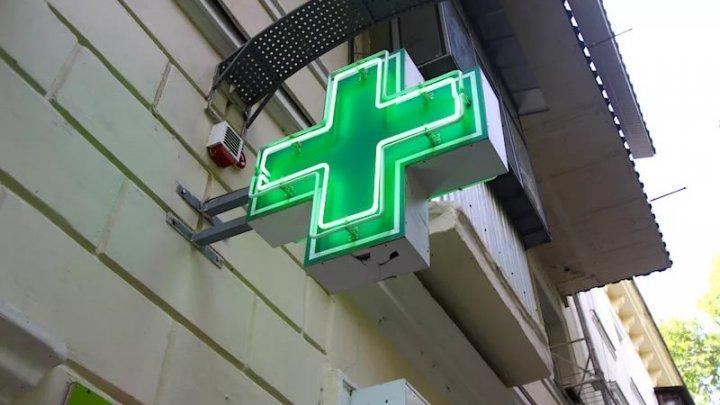 19-летний парень попытался ограбить аптеку в пригороде Кодру