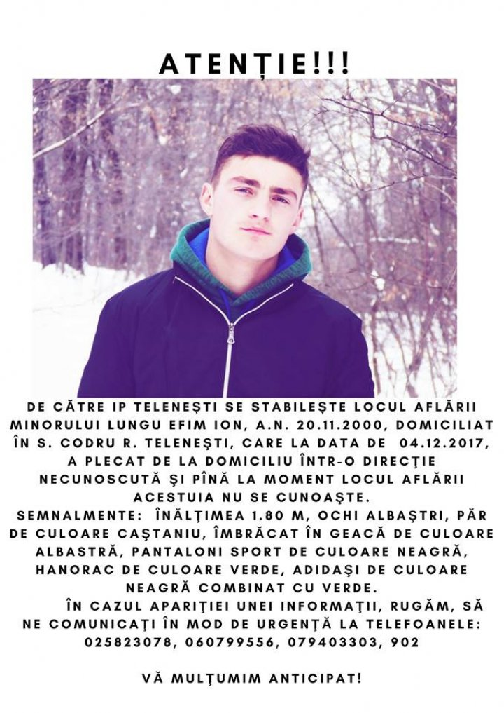 Разыскивается 17-летний парень из Теленештского района, не выходил на связь 10 дней