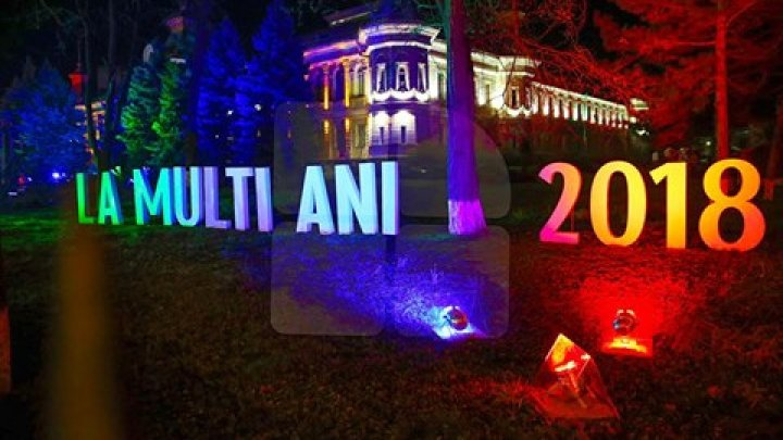 BREAKING NEWS: Редакция PUBLIKA.MD поздравляет вас с Новым годом!