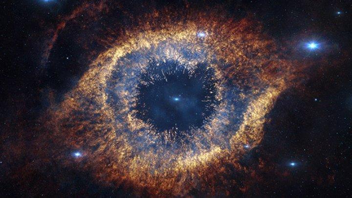 На краю Вселенной нашли загадочный объект