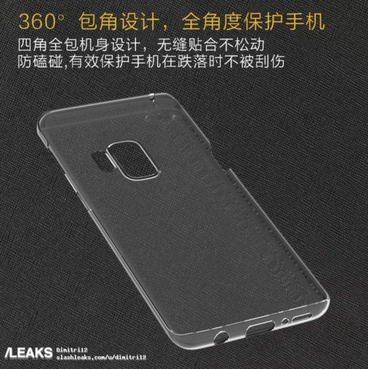 На чехле Samsung Galaxy S9 будет вырез для аудиоджека