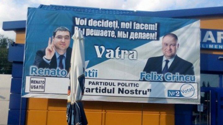 Осуждённый Феликс Гринку заявил о выходе из «Нашей партии»