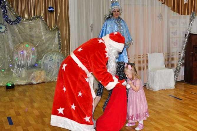 Прости нас, Дед Мороз