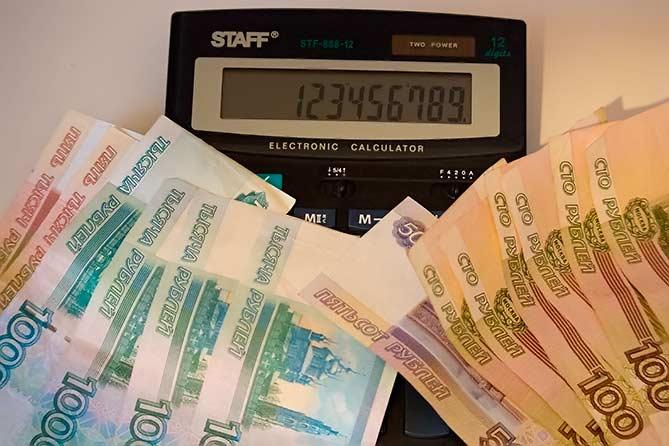 56 829 рублей: В платежном поручении уже кто-то расписался