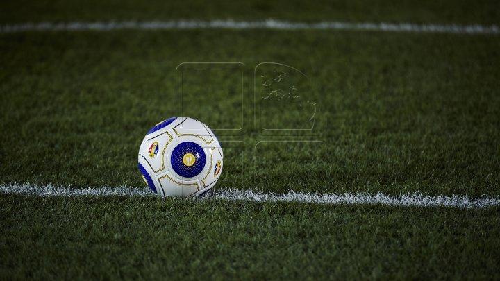 «Манчестер Юнайтед» проиграл «Бристоль Сити» 1:2