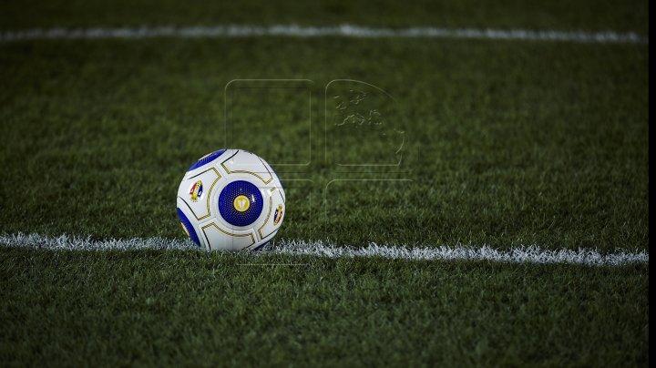Румынский «FCSB» сыграет против «Лацио» в 1/6 финала Лиги Европы