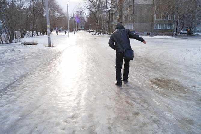 Погода в Тольятти с 5 по 8 декабря 2017 года