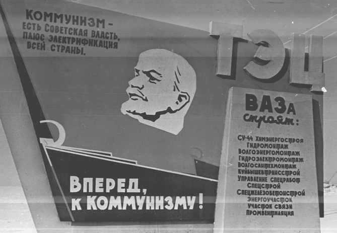 2017: Тольяттинские теплоэнергетики отмечают два больших юбилея