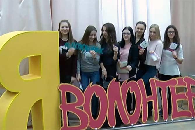 Городской открытый Форум добровольцев «Добрый Тольятти» 2017