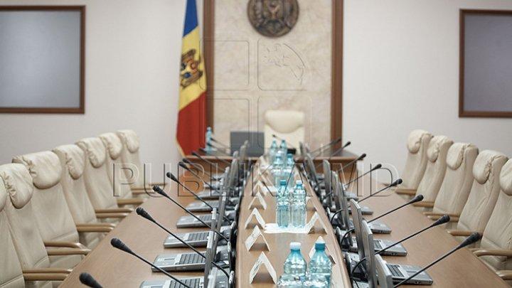 BREAKING NEWS: Председатель ДПМ Влад Плахотнюк объявил о глобальных перестановках в правительстве