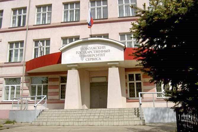 Поволжский государственный университет сервиса – партнер ТОСЭР Тольятти