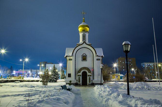 Погода в Тольятти с 9 по 11 декабря 2017 года