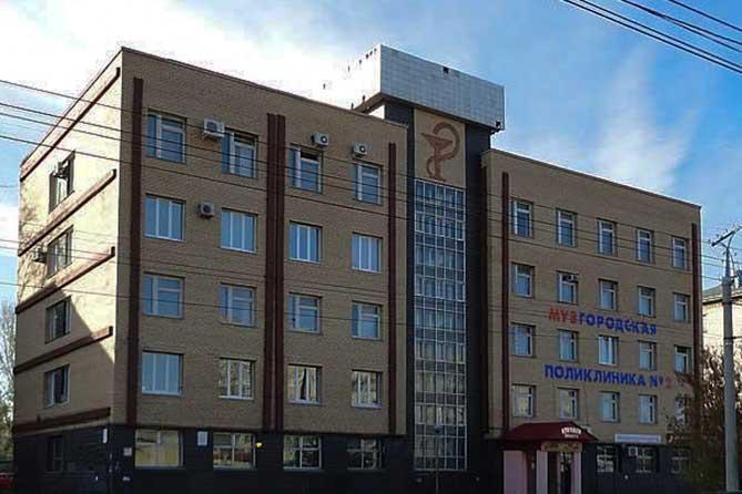 В Тольятти решено обновить поликлиники