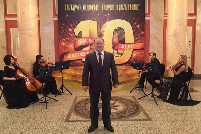 25-12-2017: Тольяттинец получил «Народное признание»