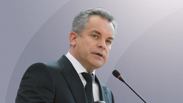 Влад Плахотнюк представил проект резолюции о планах ДПМ на будущий год