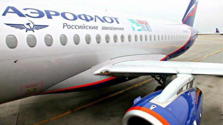 «Аэрофлот» будет добиваться уголовного преследования авиадебошира