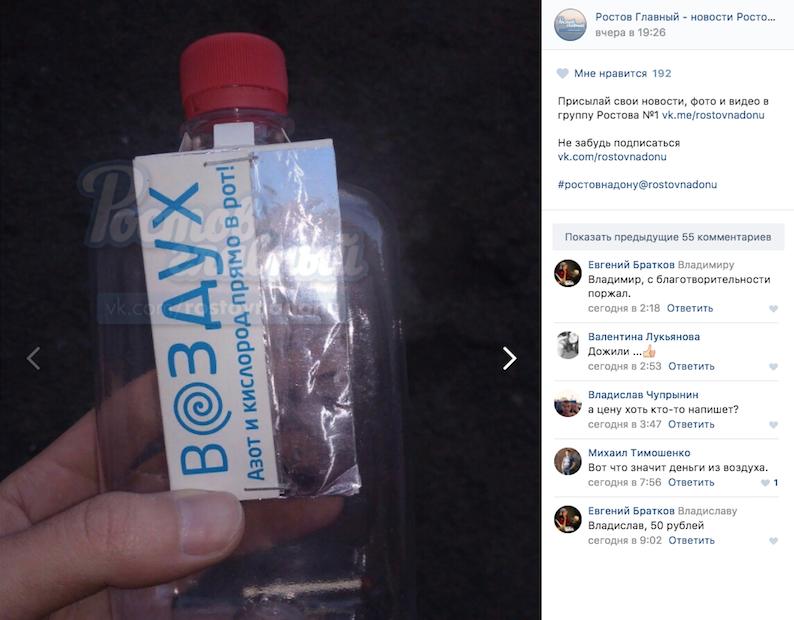 В Ростове продавцы шаурмы стали торговать воздухом