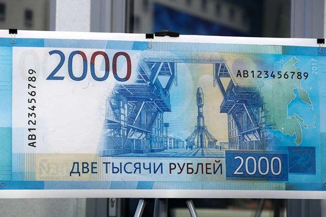 За отказ в приеме новых банкнот – штраф 50 тысяч рублей