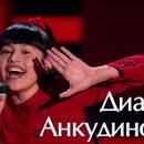 «Ты супер!»: Диана Анкудинова из Тольятти на НТВ