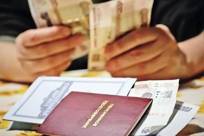 Компенсация расходов на капремонт: Получатели субсидии
