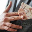 80 тысяч рублей за совершение незаконных действий