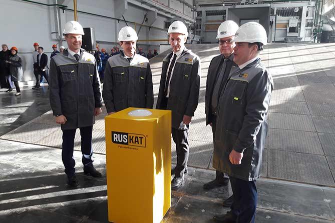 30-01-2018: Торжественное открытие нового завода в Тольятти