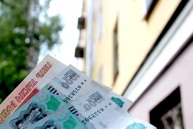 Налог на имущество физических лиц: Взимание пени за 2016 год