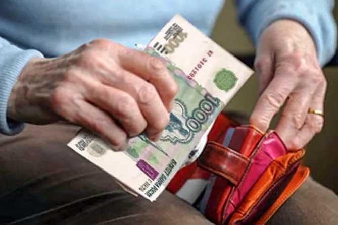 ЕДВ: Выплаты после индексации пенсий с 1 января 2018 года