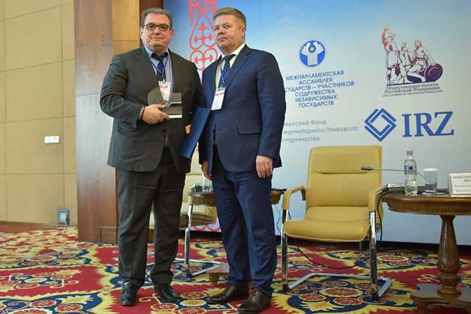 Тольятти получил награду на международном форуме лучших муниципальных практик 2018