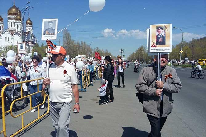 «Бессмертный полк» в Тольятти: Шествие 9 мая 2018 года