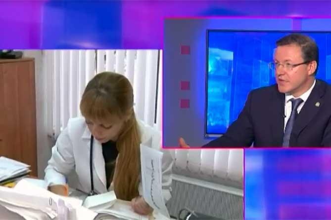Ответы на вопросы жителей Тольятти: квартплата, дороги, медицина, автозавод