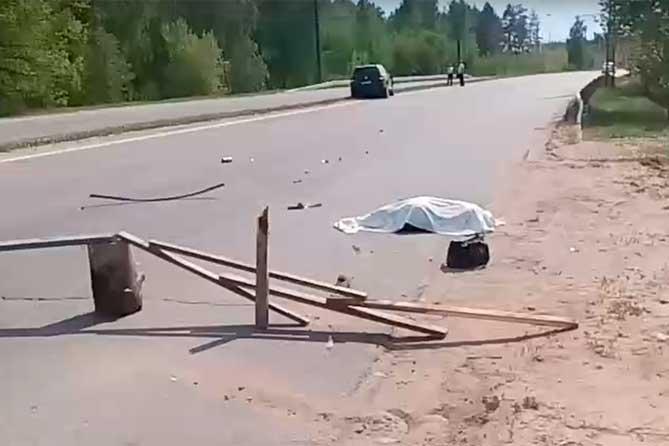 ДТП 17 мая 2018 года погибшая женщина