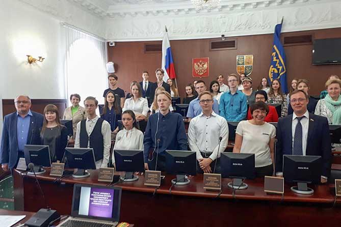 Детский парламентский час: Участие молодежи в местном самоуправлении