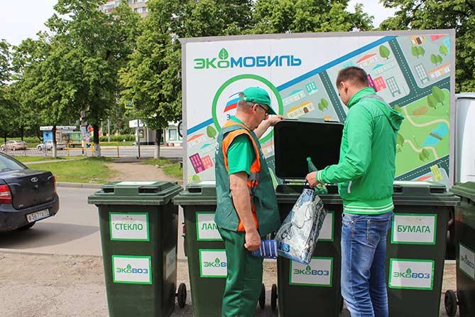 Сбор отработанных батареек, вторсырья и опасных отходов в Тольятти