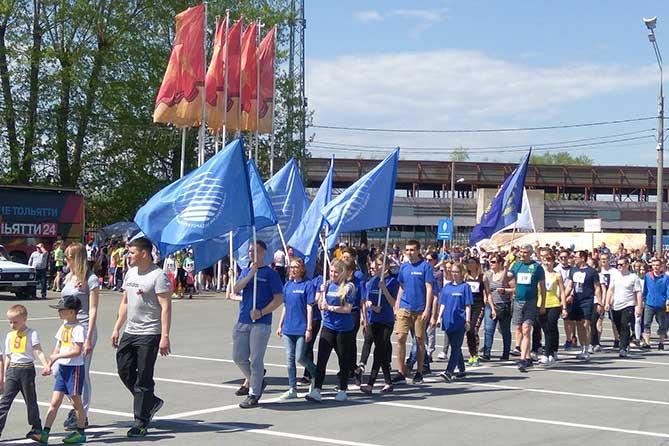 В Тольятти прошла легкоатлетическая эстафета, посвященная Дню Победы