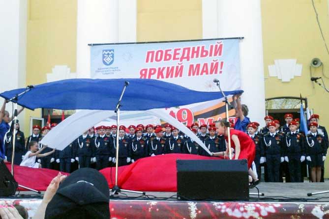 Досуговый центр «Русич»: Праздничный концерт 9 мая 2018 года