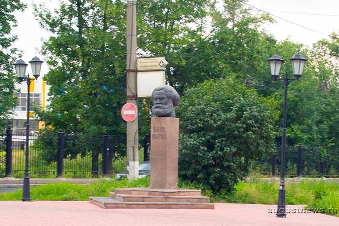 Похоже, Марксу в России уже делать нечего