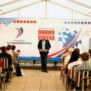 В Тольятти пройдет региональный форум для малого и среднего бизнеса