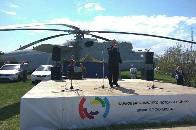 Авиашоу и праздничная программа в парковом комплексе имени Сахарова