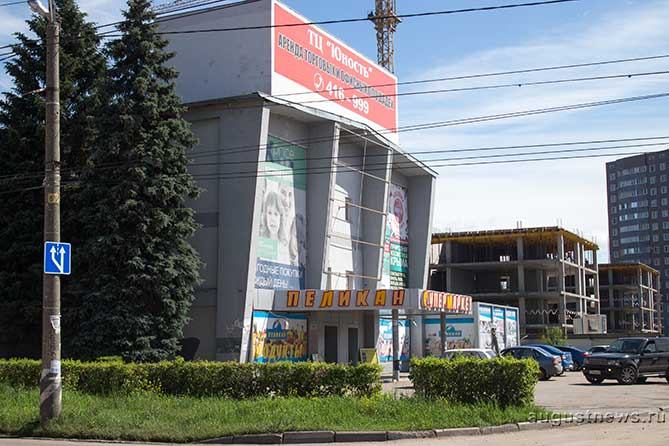 В Тольятти закрыт еще один торговый центр