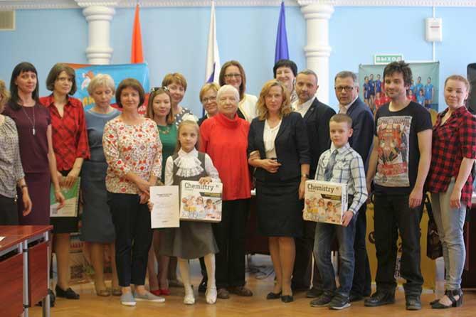 В Тольятти наградили отличников «Тотального диктанта» 2018