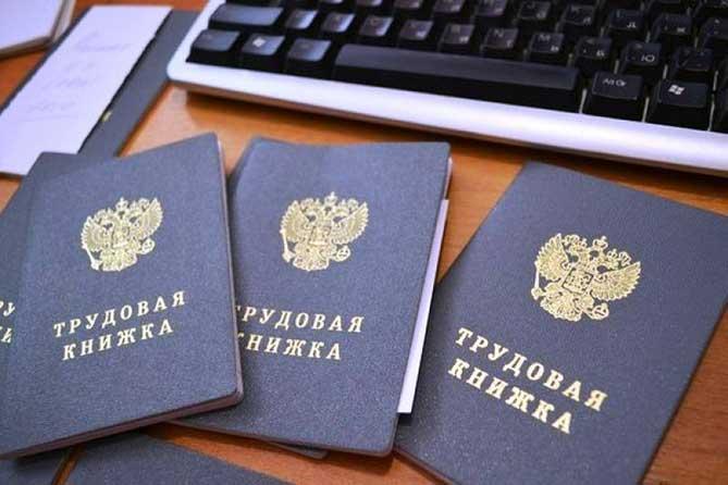 Трудоустройство подростков летом в Тольятти 2018