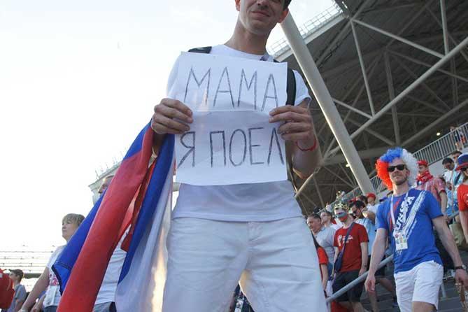 """мужчина стоит с плакатом """"мама я поел"""""""